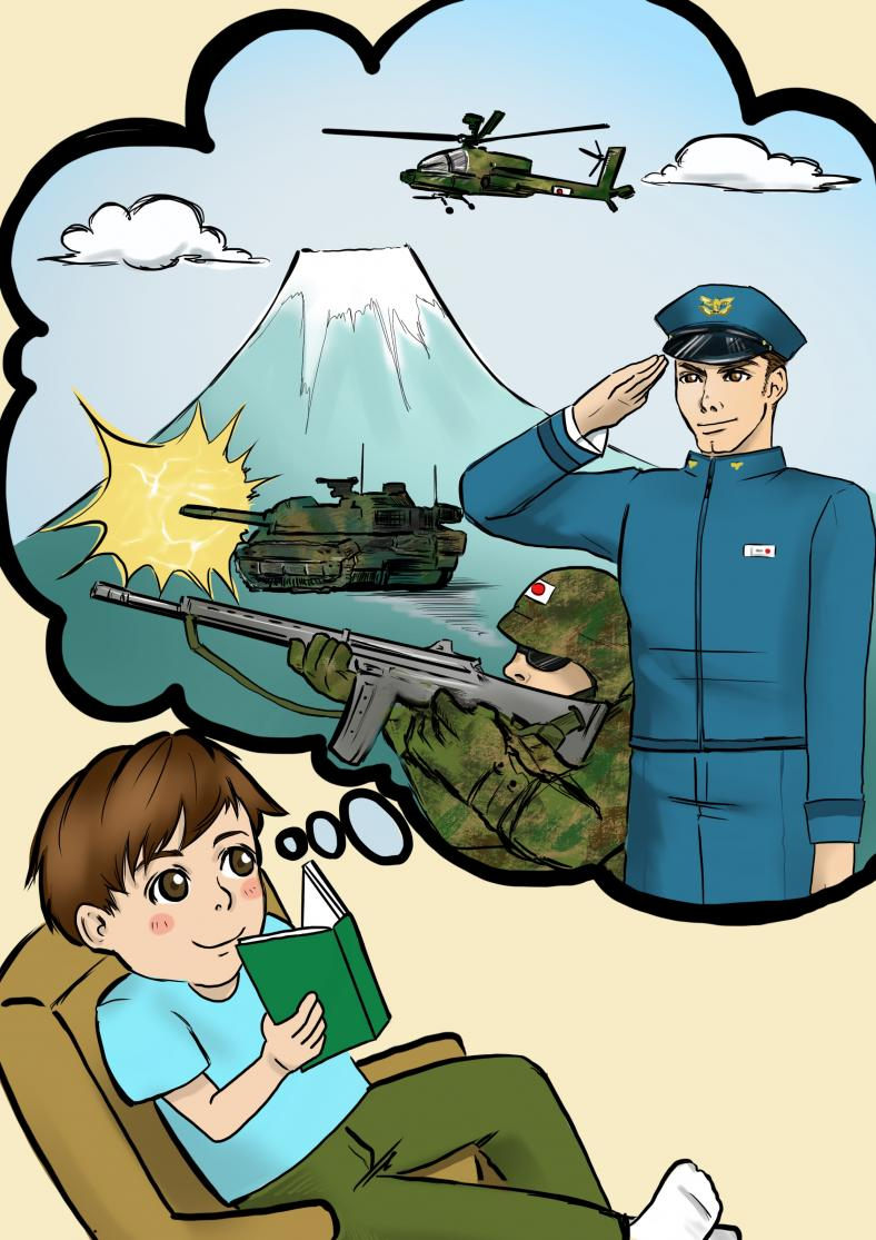 Towards an Unrestrained Military: Manga Narratives of the Self-Defense Forces
